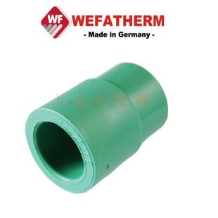 原装进口德国微法ppr水管配件32*25大小头